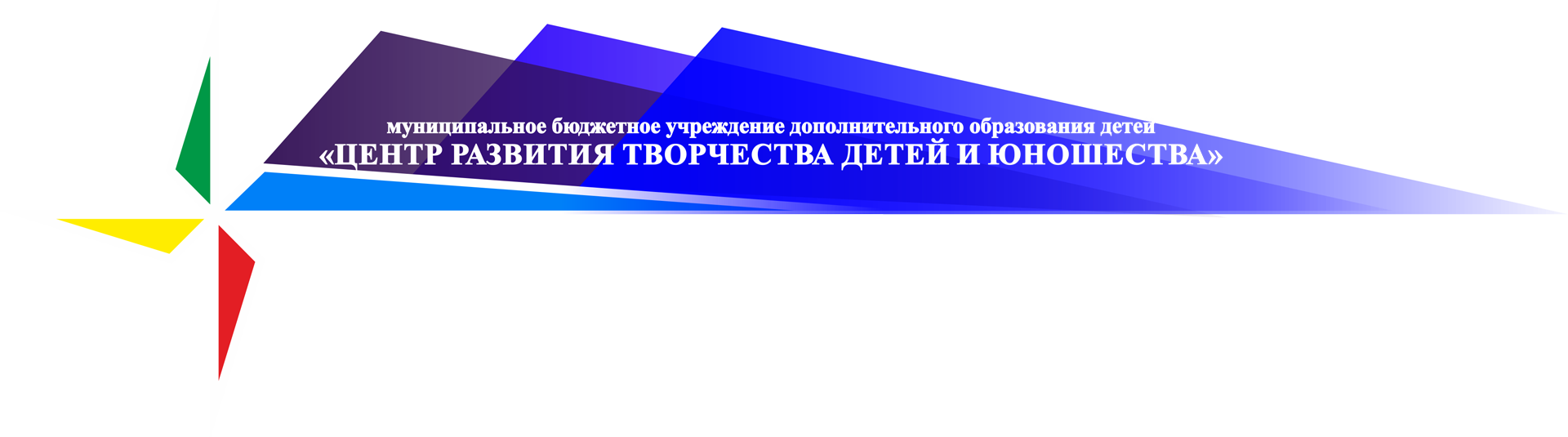 ЦРТДиЮ, г. Ханты-Мансийск