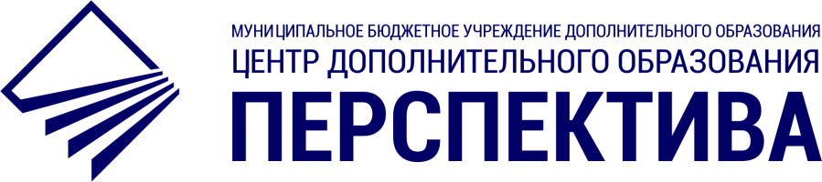 Система дистанционного обучения МБУДО «ЦДО «Перспектива»