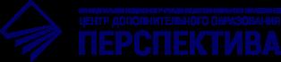 СДО МБУДО «ЦДО «Перспектива»