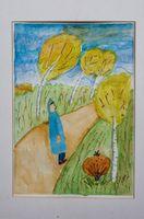 Пономарева Юлия Александровна (8 лет) «Осеннее настроение»